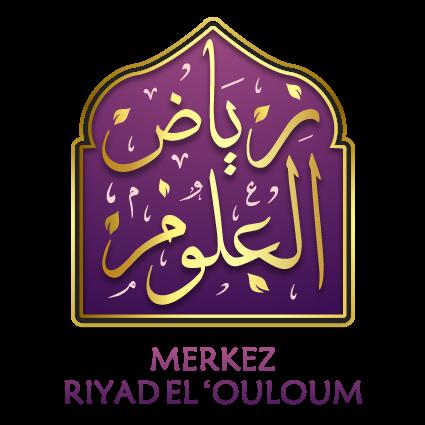 Secrétaire Oum Mohamed (Contact femme)